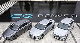 El Mercedes Clase B con EQ Power