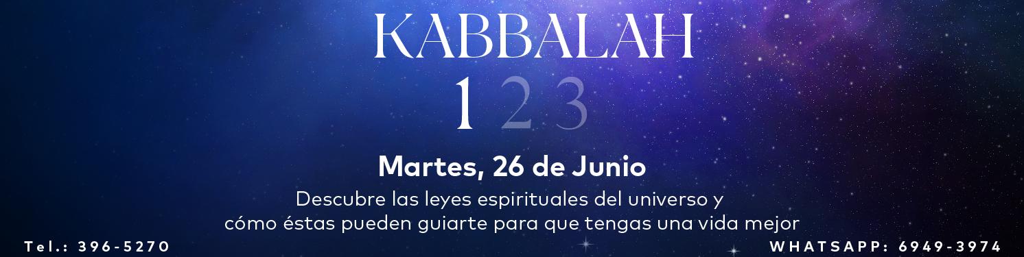 KABBALAH 1 358 X 90