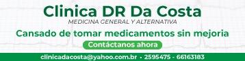 dr 358x90